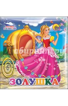 Купить Золушка ISBN: 978-5-378-16583-4