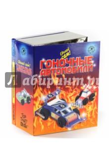 Гоночные автомобили ISBN: 4620757020289  - купить со скидкой