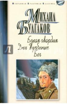 Читая пушкина можно великолепном образом воспитать в себе человека