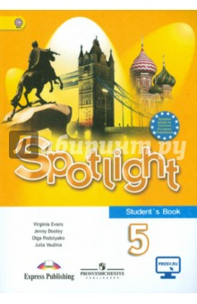 Английский язык spotlight 5 класс учебник ответы