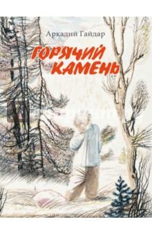 Учебник по церковнославянскому языку читать
