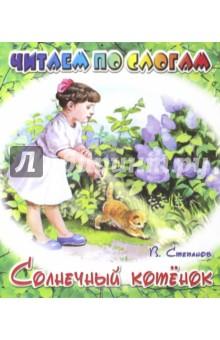 Учебник технология 7 класс для девочек симоненко фгос читать