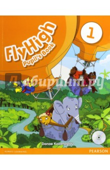 fly high 3 pupils book ответы