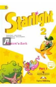Учебники по английскому 2 класс