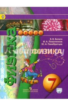 Читать онлайн книги а. конторовича