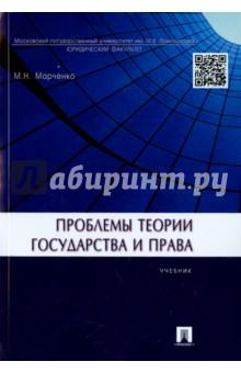 Учебник по черчению 7 класс ботвинников виноградов вышнепольский читать