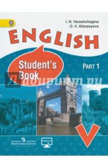 Решебник по 5 класс по английскому языку 1 часть афанасьева