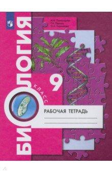 Учебник истории россии 10 класс данилов косулина читать