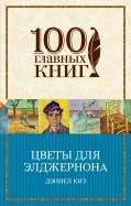 Читать книгу золото корчевский