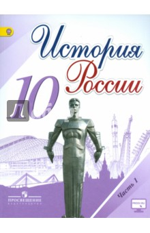 Читать книгу з української літератури 6 клас
