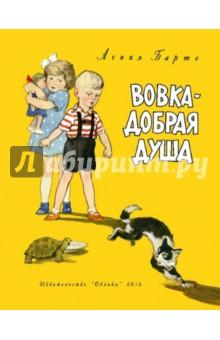Английский язык 2 класс учебник школа россии читать онлайн