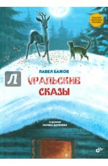 А.м.шепелев учебник читать
