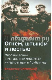 http://img2.labirint.ru/books50/498186/big.jpg