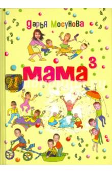 Маленькие рассказы для детей 7 лет читать