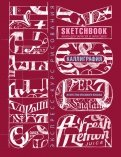 Л. Васильев: Sketchbook. Искусство простой каллиграфии