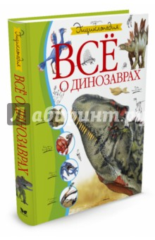 Сергей медынский мастерство оператора-документалиста читать