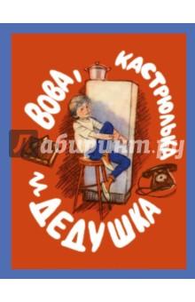 Читать зарубежную прессу на русском языке