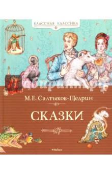 История россии 7 класс контурные карты читать