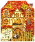 Самуил Маршак - Дом, который построил Джек обложка книги