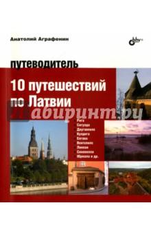 Гумилев Николай Степанович. Биография