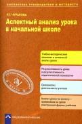 gdz-po-matematike-6-klass-1-chast-polonskiy-yakir-merzlyak-polonskiy