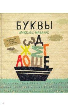 http://img2.labirint.ru/books54/536388/big.jpg