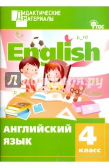 Учебник для школьников читать онлайн
