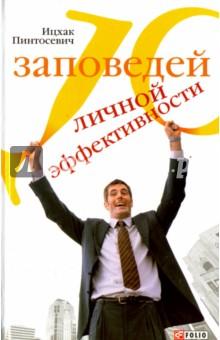 Читать книгу веселый двоечник