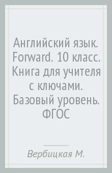Диктанты по белорусскому языку 5 класс читать
