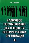 Тагирбеков к.р книга