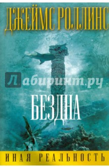 http://img2.labirint.ru/books55/546648/big.jpg