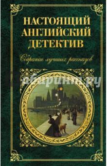 Сергей михалков любитель книг читать