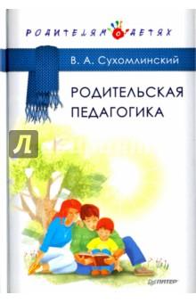 free Platonic Theology, Volume 3: Books IX XI