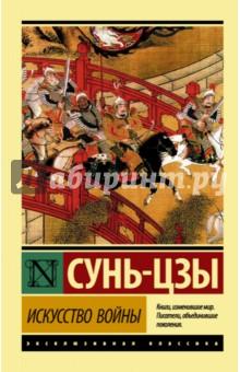Читать серию книг боярская сотня