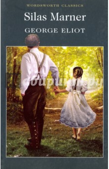 Купить George Eliot: Silas Marner ISBN: 9781853262210