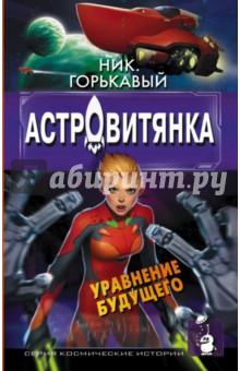 никки27