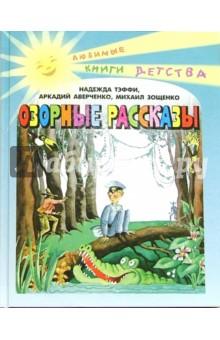 Учебник по музыке г сергеева 7 класс читать