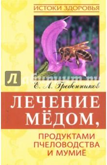 Читать онлайн книги а.устиновой и иванова