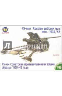 45-мм Советская противотанковая пушка образца 1938/42 года