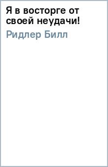 Перехватила горсть семечек и немного яблок сушёных)))) угрызений совести почти не ощущаю))) :-) отвес,прийди ко мне!