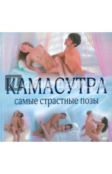prosmotr-eroticheskih-filmov-v-onlayn