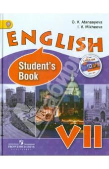 Учебник английский язык 7 класс биркун.