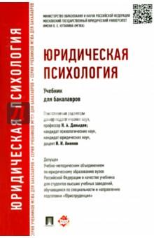 Психология | бесплатные электронные книги pdf скачать part 3.