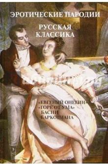 porno-literatura-eroticheskaya