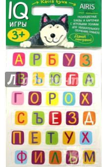 Мягкая книга с буквами