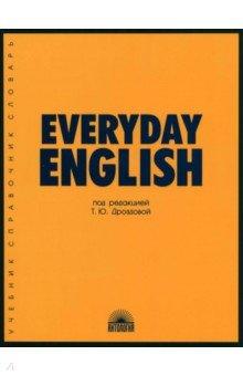 Книга: Everyday English: Учебное пособие. Автор: Татьяна Дроздова