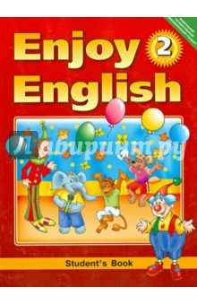 English 2. Student's book. Part 1. Английский язык. 2 класс [pdf.