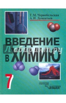online reactive polymers fundamentals and