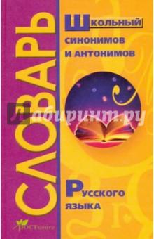 read Mechademia 5, Fanthropologies