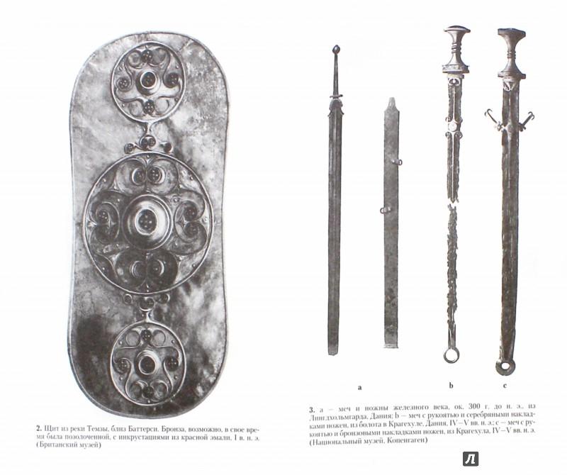 Иллюстрация 1 из 16 для Археология оружия. От бронзового века до эпохи Ренессанса - Эварт Окшотт | Лабиринт - книги. Источник: Лабиринт